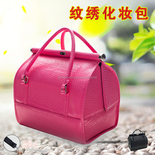 Soft cosmetic case - soft cometic bag- Leather Beauty Cosmetic Makeup Vanity Case