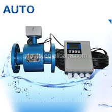 irrigation water flow meter/magnetic water meter with 4-20mA output