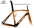 Newest China Bicycle 2017 carbon frame Hot sale dengfu fm098
