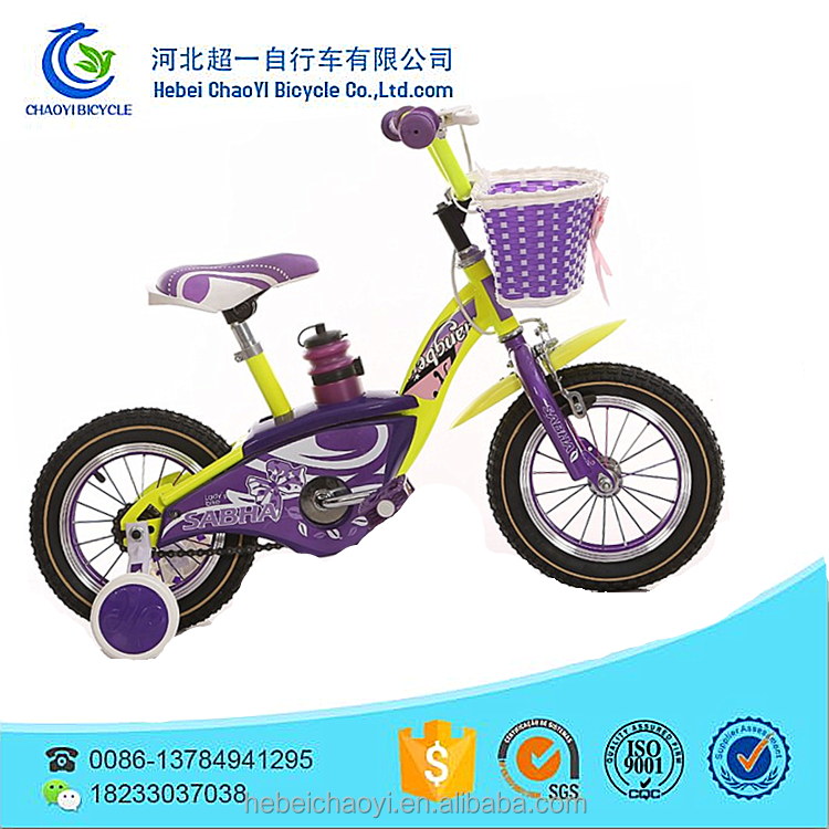 Supply childen bike in bicycle Road bike16 inch steel children bicycle