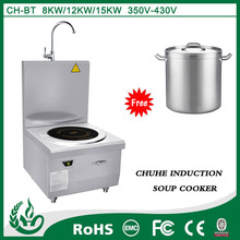2016 Kitchen Equipment commercial ceramic induction boiler
