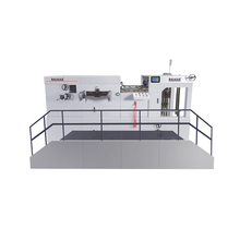 AEM-800 High efficiency hydraulic control low noise automatic flat-bed die cutting machine