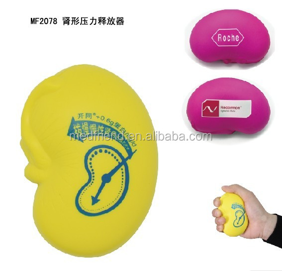 Kidney-shaped Stress Reliever