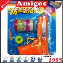 boy Bubble solid color red/blue/green/orange/black toy bubble gun for child