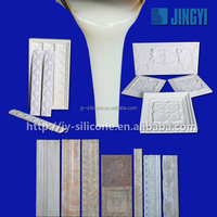 RTV liquid silicone rubber for gypsum mold making