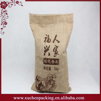 Unique Silk Screen Printing Jewelry Packaging Drawstring Flax Pouch Wholesale