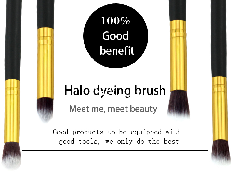 New Style Eyeshadow Makeup Brush