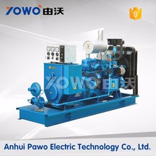 40 kw diesel generator type 50 kva generator price in india