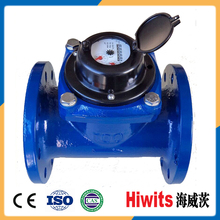 China Manufacturer Dry Type 50mm-300mm Woltman Water Flow Meter