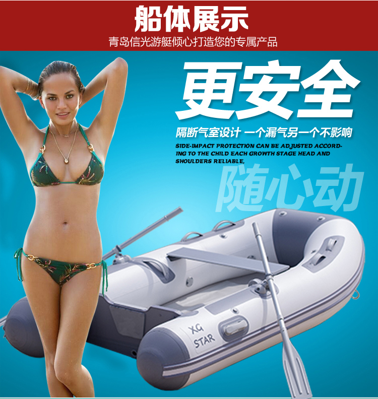 CE XG-STAR ST310 Germany Mehler ZODIAC Inflatable Boat