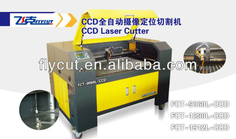 CCD AUTOMATIC LASER CUTTING FLYCUT-9060L-CCD