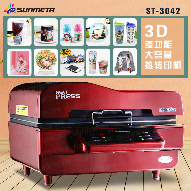 Sunmeta 3D vacuum sublimation Heat Transfer Printing Machine With CE Certificate (ST-3042)
