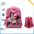 school fashion 3d EVA mickey mouse backpack