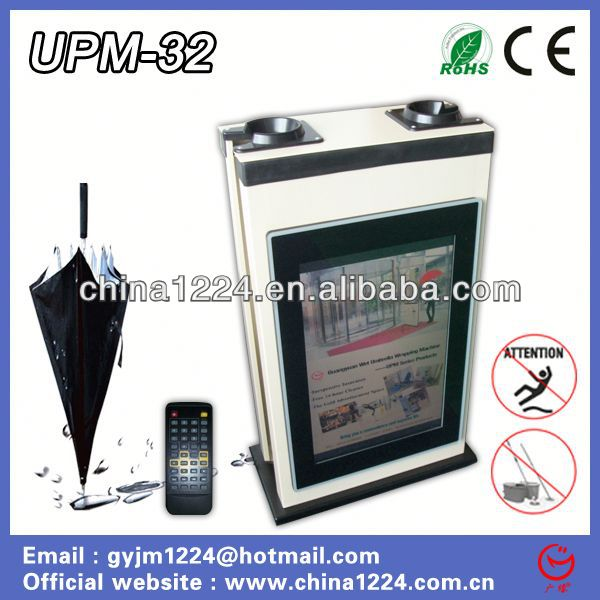 2014 new media advertising box umbrella bag dispenser shenzen product