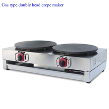 New Arrival Gas Single/Double Head Crepe Maker Machine