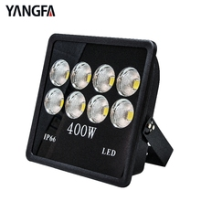 High brightness outdoor waterproof 400w most powerful led flood light