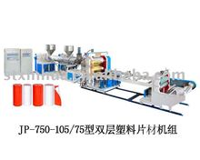 JP-750-105/75 two-layer plastic sheet extrusion machine