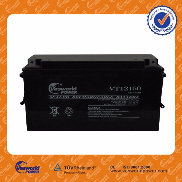 20 Years ups battery supplier cloud host Backup Power battery 12v 150ah