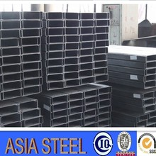 Ss400 /q235 U Shaped C Section Iron Price Channel Bar Steel Channels Beam - Buy Hot Rolled A36 U Steel C Channel Size/cold Bendi