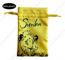 Customized Animal Printed Drawstring Satin Gift Pouch/Bag