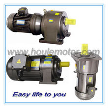 HOULE small reduction motor synchronous gear motor hot sale induction motor