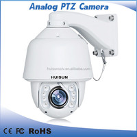 HUISUN analog high speed dome outdoor ptz cctv camera with wiper