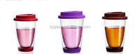 glass insulated double wall cup with silicone lid
