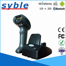 Portable QR Code 2D Barcode Reader Mini Wireless Bluetooth Barcode Scanner with Base