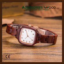 China quality free custom handmade real natural wooden digital watch
