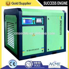 160kw 210hp Oil Free Water Lubricated Screw Air Compresso screw compressor for sale