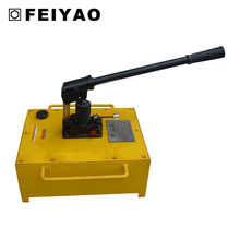 Portable Hydraulic Power Units Hot Sell Hand Pump
