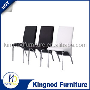 home goods dining chair 2015 modern cheap hot sale pvc / pu leather metal chromed dining room chair