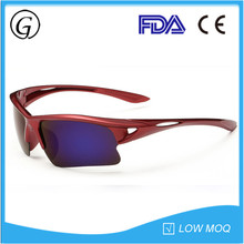 The Newest Specialized Chinese Sports Sunglasses with Mirror