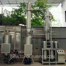 WMO Motor Oil Regeneration,Pyrolysis Oil To Diesel,Waste Motor Oil Recycling Machine