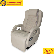 Electric adjustable modified car seat JYJX-003-A