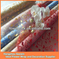 printed organza table cloth