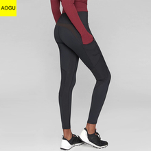 Hot Sales Women's Elastic Sexy Leggings With Pocket