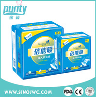 Cloth good quality Competitive Price Disposable baby diapers wholesale
