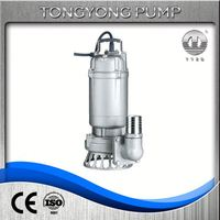 submersible sewage cutter hot water centrifugal pump