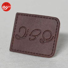 Durabel Custom Laser Cut Embossed Pu Leather Patches for Hats