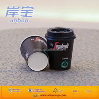 China manufacturer black coffee disposable single wall paper cup with lids