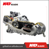 /product-detail/genuine-motorcycle-engine-assembly-motorcycle-engine-for-spacy110-60290410483.html