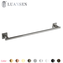 Luansen aluminum bathroom accessories