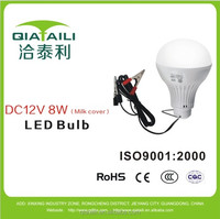 DC12V led bulb light 8w E27 and DC12V energy saving lamp bulb with wire and iron cramp