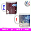 Printing logo various coffee cup set,ceramic coffee cup changing color wholesale