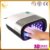 RISESUN Hot sell SUN 3 UV+LED 365nm+405nm led UV curing lamp 48W nail polish dryer with sensor for gel nails