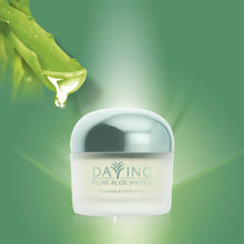 Oil Free Daily Moisturizer Facial Moisturizing Cream