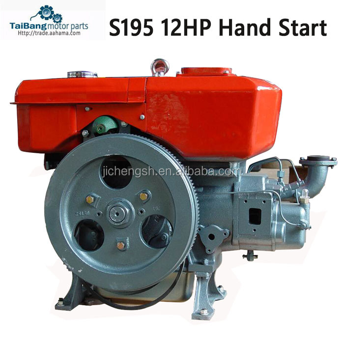 Jiangdong JD170 water cooled small hp diesel engine