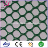 Hexagonal wire netting heavy duty poly mesh fabric
