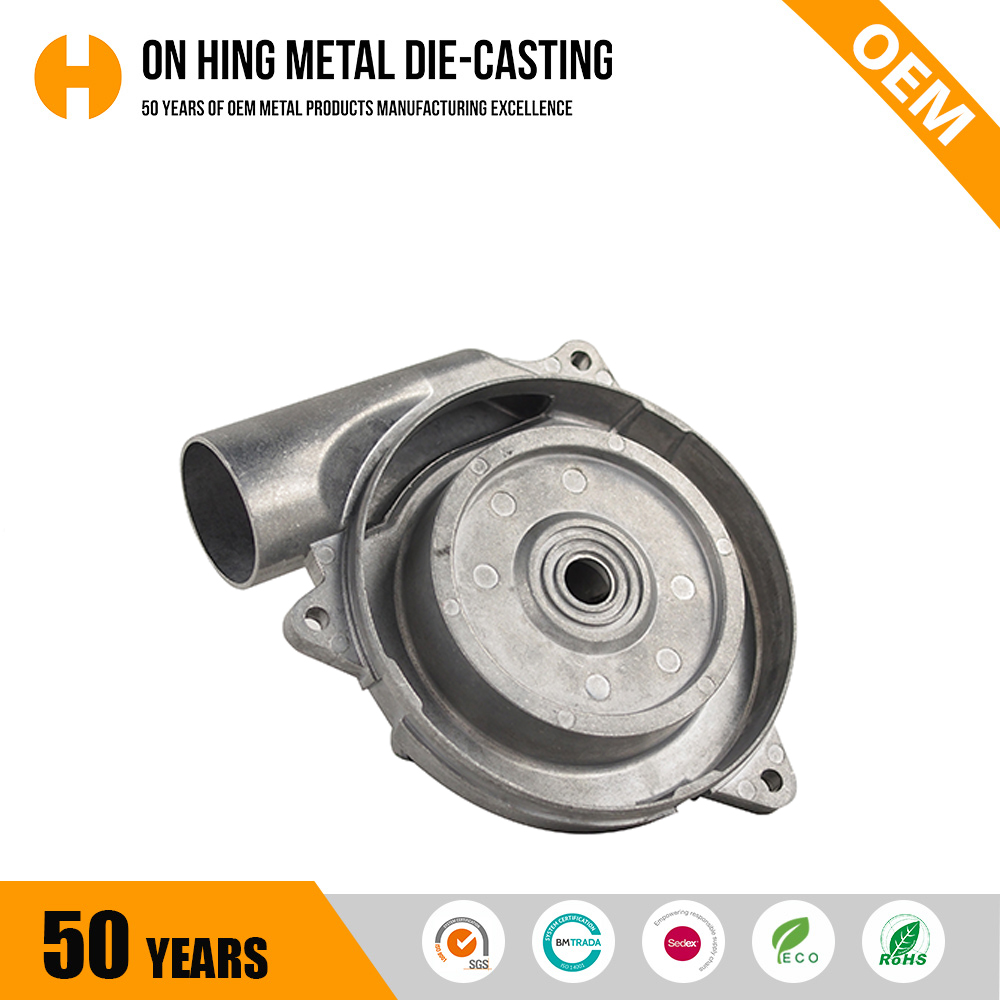 aluminuim motor shell manufacturer manufactured in China